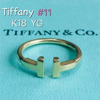 Tiffany & Co. - Tiffany  Tワイヤーリング 11号