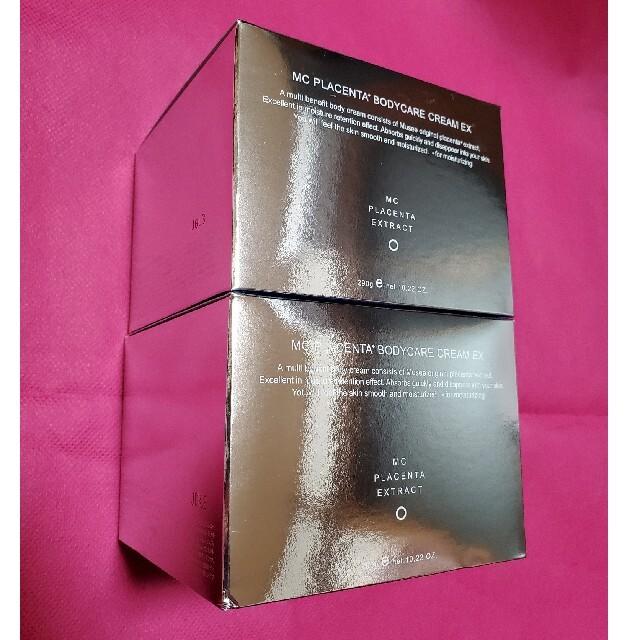 ボディケアクリームEX 290g 2個 + ボディスクラブ 5本 コスメ/美容のボディケア(ボディクリーム)の商品写真