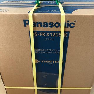 パナソニック(Panasonic)のパナソニック セラミックファンヒーター 加湿機能付  DS-FKX1205-K(ファンヒーター)