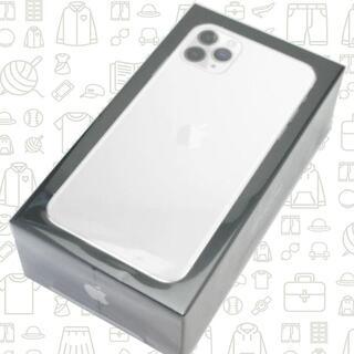 iPhone - 【S】iPhone11 Pro Max/256/SIMフリー