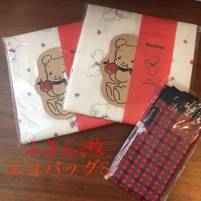 familiar(ファミリア)の新品 ファミリア シュパットS ふきん2枚 キッズ/ベビー/マタニティのこども用バッグ(その他)の商品写真
