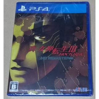 PlayStation4 - 真・女神転生3 ノクターン HDリマスター 新品未開封
