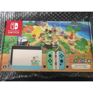 Nintendo Switch - 新品未使用 Nintendo Switch あつまれ どうぶつの森 セット