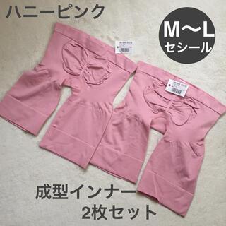 セシール(cecile)の新品 セシール 成型インナー サイズM〜L ピンク2枚 ガードル ローライズ(その他)