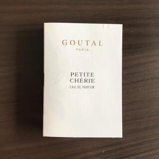 アニックグタール(Annick Goutal)のGOUTAL 香水(香水(女性用))