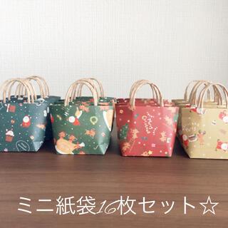 ハンドメイド☆ミニ紙袋16枚セット☆クリスマス②(カード/レター/ラッピング)