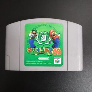 ニンテンドウ64(NINTENDO 64)のマリオゴルフ64 N64(家庭用ゲームソフト)
