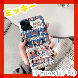 Disney - 【iPhone11PROケース】レトロ ミッキー♡送料無料!