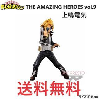 BANPRESTO - ヒロアカ THE AMAZING HEROES vol.9 上鳴電気 フィギュア