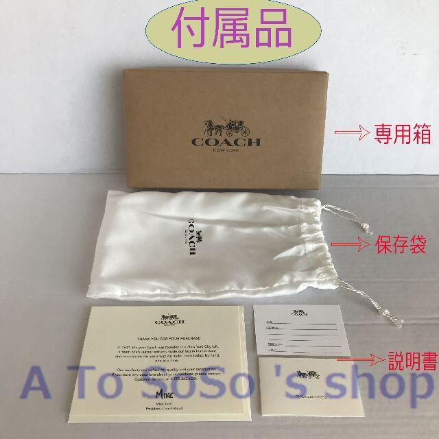 COACH(コーチ)のCOACH 長財布 シグネチャー ラウンドファスナー 新品未使用 F52859 レディースのファッション小物(財布)の商品写真