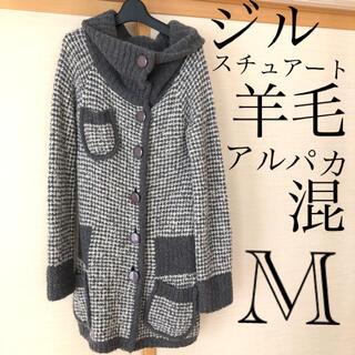 ジルスチュアート(JILLSTUART)のジルスチュアート 羊毛アルパカ混ニットコート M 温かい 暖かい 可愛い 秋 冬(ニットコート)