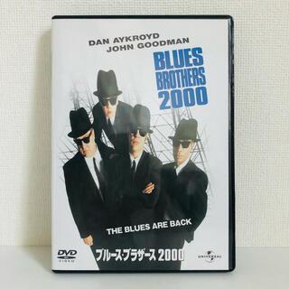 ユニバーサルエンターテインメント(UNIVERSAL ENTERTAINMENT)のブルース・ブラザース2000 DVD(外国映画)