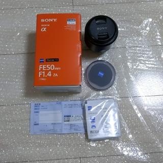 SONY - 【美品】FE 50mm Planar T* F1.4 ZA プラナー