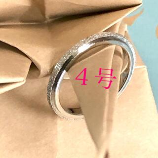 シンプル ゆびわ レディース  シルバー  2㎜幅 4号 小さなリング 1個(リング(指輪))