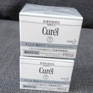 キュレル(Curel)の新品未使用 キュレル 美白ケア 美白クリーム 40g 2個セット ホワイト (フェイスクリーム)