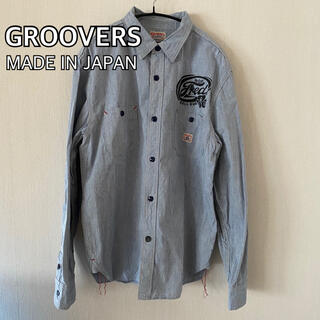フェローズ(PHERROW'S)のGROOVERS グルーヴァーズ シャンブレーシャツ 日本製(シャツ)