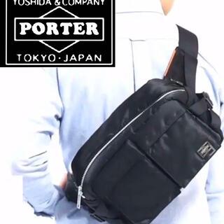 PORTER - 美品!PORTER ポーター/吉田カバン タンカー ショルダーウエストバック