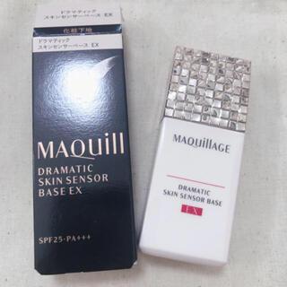 MAQuillAGE - マキアージュ 下地