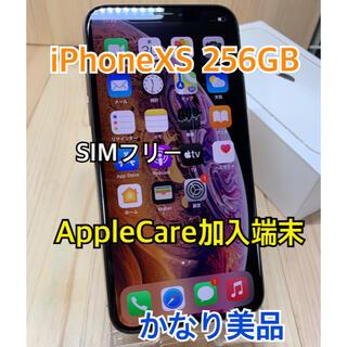 Apple - 【A】【ケア加入】iPhone XS 256 GB SIMフリー Gold 本体