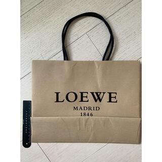 ロエベ(LOEWE)のロエベ 紙袋(ショップ袋)