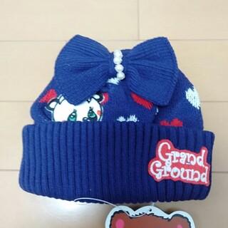 グラグラ(GrandGround)のグラグラ ★新品*ニット帽 帽子 49〜52センチ(帽子)