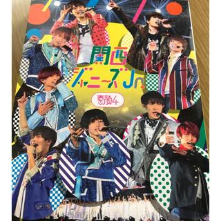 ジャニーズジュニア(ジャニーズJr.)の素顔4 DVD  関西ジャニーズJr. disc1   3(アイドル)
