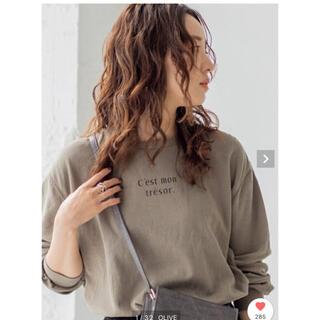 コーエン(coen)のロゴプリントロングスリーブロンT  コーエン(Tシャツ(長袖/七分))