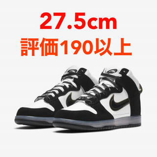 NIKE - SLAM JAM NIKE DUNK HIGH CLEAR BLACK 27.5