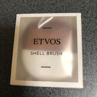 ETVOS - エトヴォス  クリスマスコフレ シェルブラシ