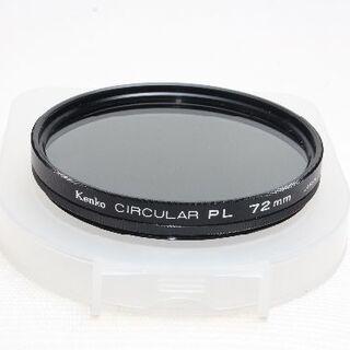 ケンコー(Kenko)の❤️Kenko ケンコー 72 mm Circular レンズフィルター❤️(デジタル一眼)