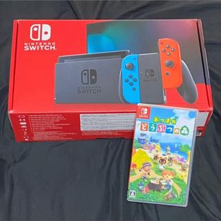 Nintendo Switch(新型)+あつ森