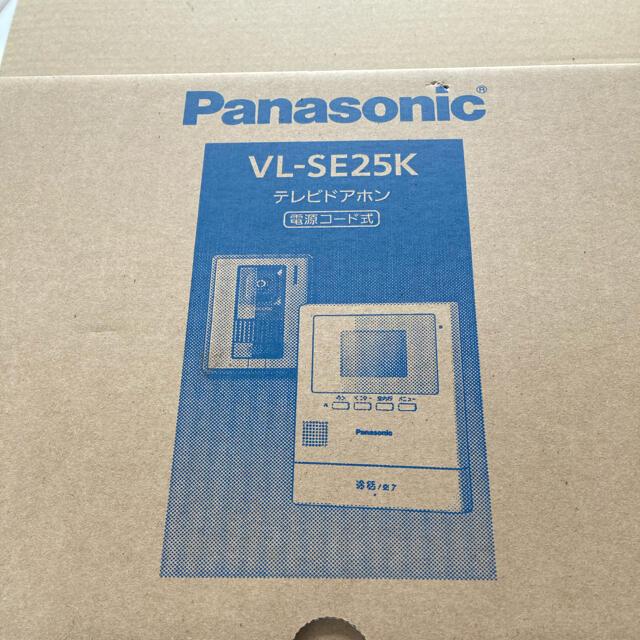 Panasonic(パナソニック)のモニター付インターホン Panasonic VL-SE25K スマホ/家電/カメラのテレビ/映像機器(その他)の商品写真