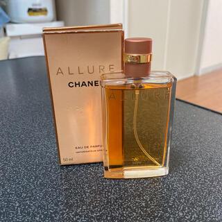 CHANEL - CHANEL アリュール オードゥ パルファム