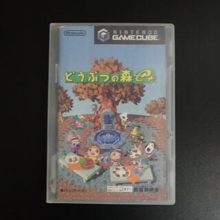 ニンテンドーゲームキューブ(ニンテンドーゲームキューブ)のどうぶつの森e+ GC(家庭用ゲームソフト)