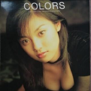 【送料無料】深田恭子♪写真集♪Colors♪