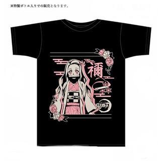 鬼滅の刃 日本限定ボトルTシャツ 禰豆子(Tシャツ(半袖/袖なし))
