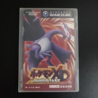 ニンテンドーゲームキューブ(ニンテンドーゲームキューブ)のポケモンXD 闇の旋風ダーク・ルギア GC(家庭用ゲームソフト)