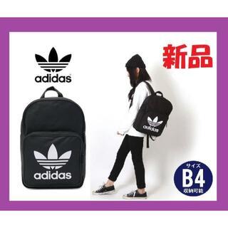 adidas - 新品 正規品 adidas アディダス バックパック リュック ブラック色