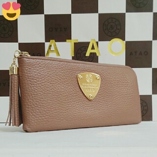 ATAO - 《良品》アタオ リモケリー アーモンド (本体のみ)