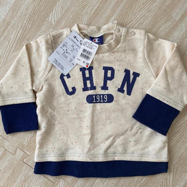 Champion(チャンピオン)のchampion トレーナー 90 キッズ/ベビー/マタニティのキッズ服男の子用(90cm~)(Tシャツ/カットソー)の商品写真