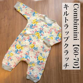 コンビミニ(Combi mini)のコンビミニ キルトラップクラッチ60-70(ロンパース)
