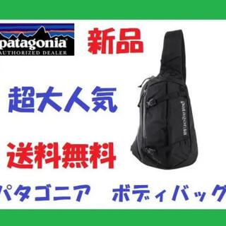 patagonia - 新品 正規品 パタゴニア patagonia バッグ ボディバッグ ブラック