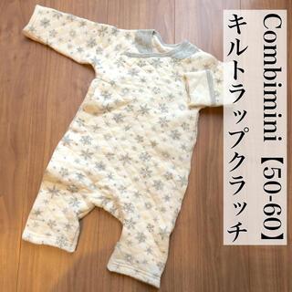 コンビミニ(Combi mini)のコンビミニ キルトラップクラッチ50-60(ロンパース)