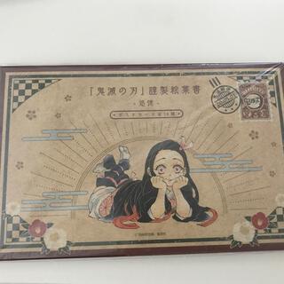 鬼滅の刃 ポストカード 特装版