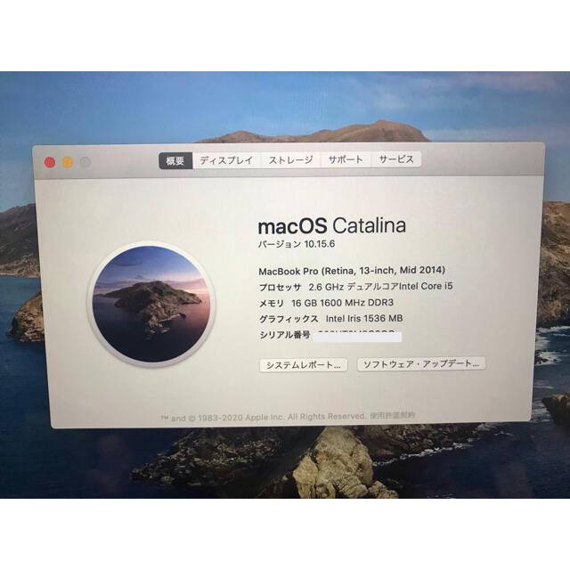 Mac (Apple)(マック)のMacBook pro mid2014 ハイスペック/メモリ16GB スマホ/家電/カメラのPC/タブレット(ノートPC)の商品写真