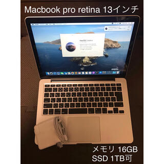 Mac (Apple) - MacBook pro mid2014 ハイスペック/メモリ16GB