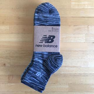ニューバランス(New Balance)の【送料込み】ニューバランス メンズ クルーソックス 25-27cm [5足組](ソックス)