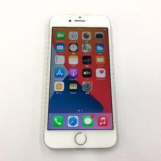 アップル(Apple)のsoftbank iPhone7 128GB シルバー(スマートフォン本体)