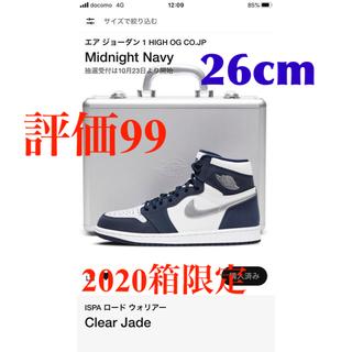 NIKE - Air Jordan 1 High OG 2020