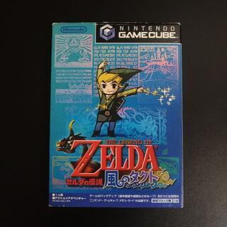 ニンテンドーゲームキューブ(ニンテンドーゲームキューブ)のゼルダの伝説 風のタクト GC(家庭用ゲームソフト)
